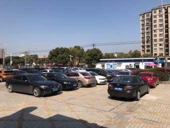 办事市民注意!6月28日至7月31日,济宁金乡为民服务中心车位较少