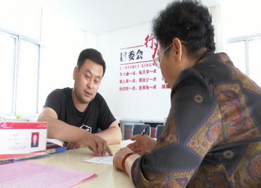 """71秒丨潍坊:""""一窗受理""""新模式让社区服务更便民"""