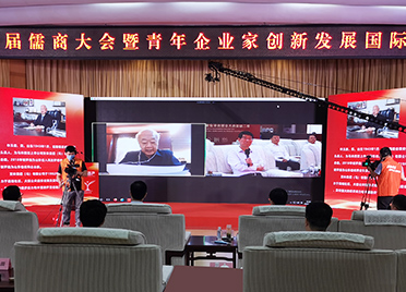 儒商青企会丨发林集团总裁林玉唐:推动齐河东盟国际生态城成为东盟企业的发展重镇