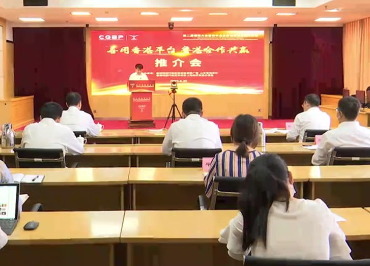 今年1-5月香港在山东新设企业271家,实际投资35.6亿美元