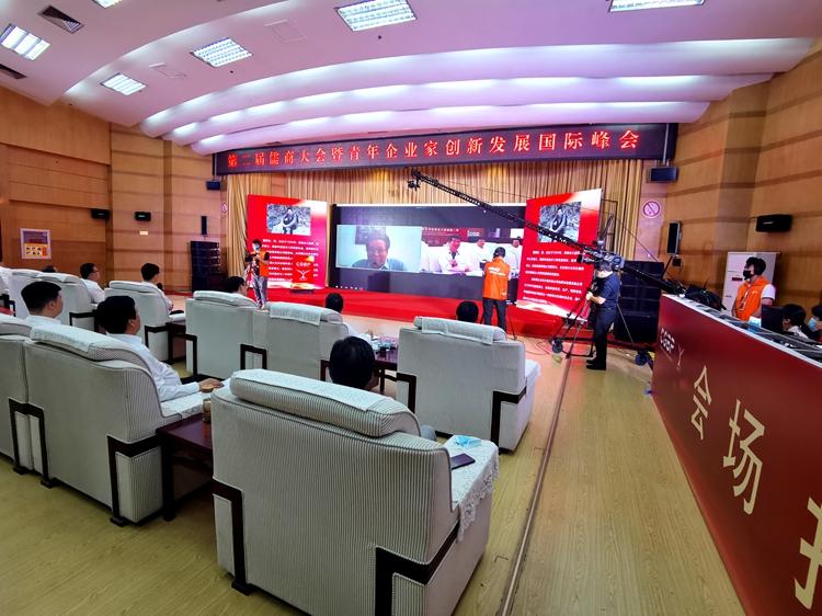 儒商青企会丨新加坡易莱施董事长夏靖友:利用高新技术 努力成为山东行业龙头企业