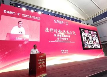 选择济南,共赢未来!2020至诚儒商聚泉城合作对接会顺利举行
