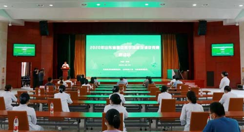 2020年山东省重症医学技能竞赛决赛9月举行