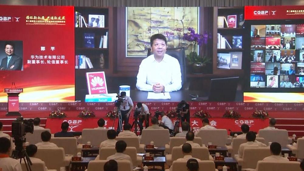 共话山东新发展|华为副董事长郭平:创新正在成为山东一张新名片
