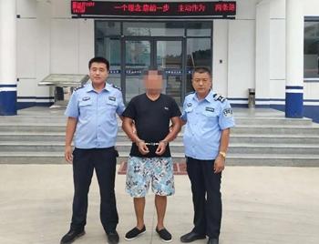 组织、领导传销活动!这名网上逃犯被聊城冠县警方抓获