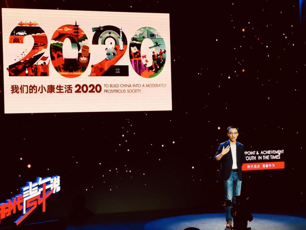 【新时代·青年说】精准扶贫的中国方案——来自澜沧江的故事