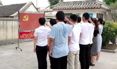 【庆祝中国共产党成立九十九周年】山东:坚定理想信念 矢志拼搏奋斗