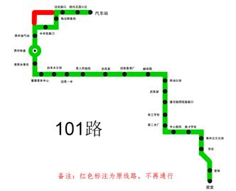 7月1日起聊城冠县这条公交线路部分路段变更