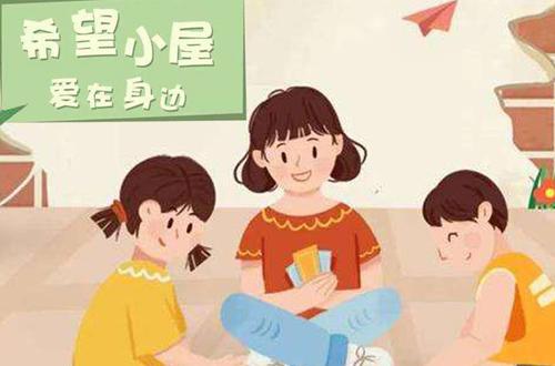 """共筑孩子美好未来,滨州团市委开展""""希望小屋""""爱心捐献活动"""