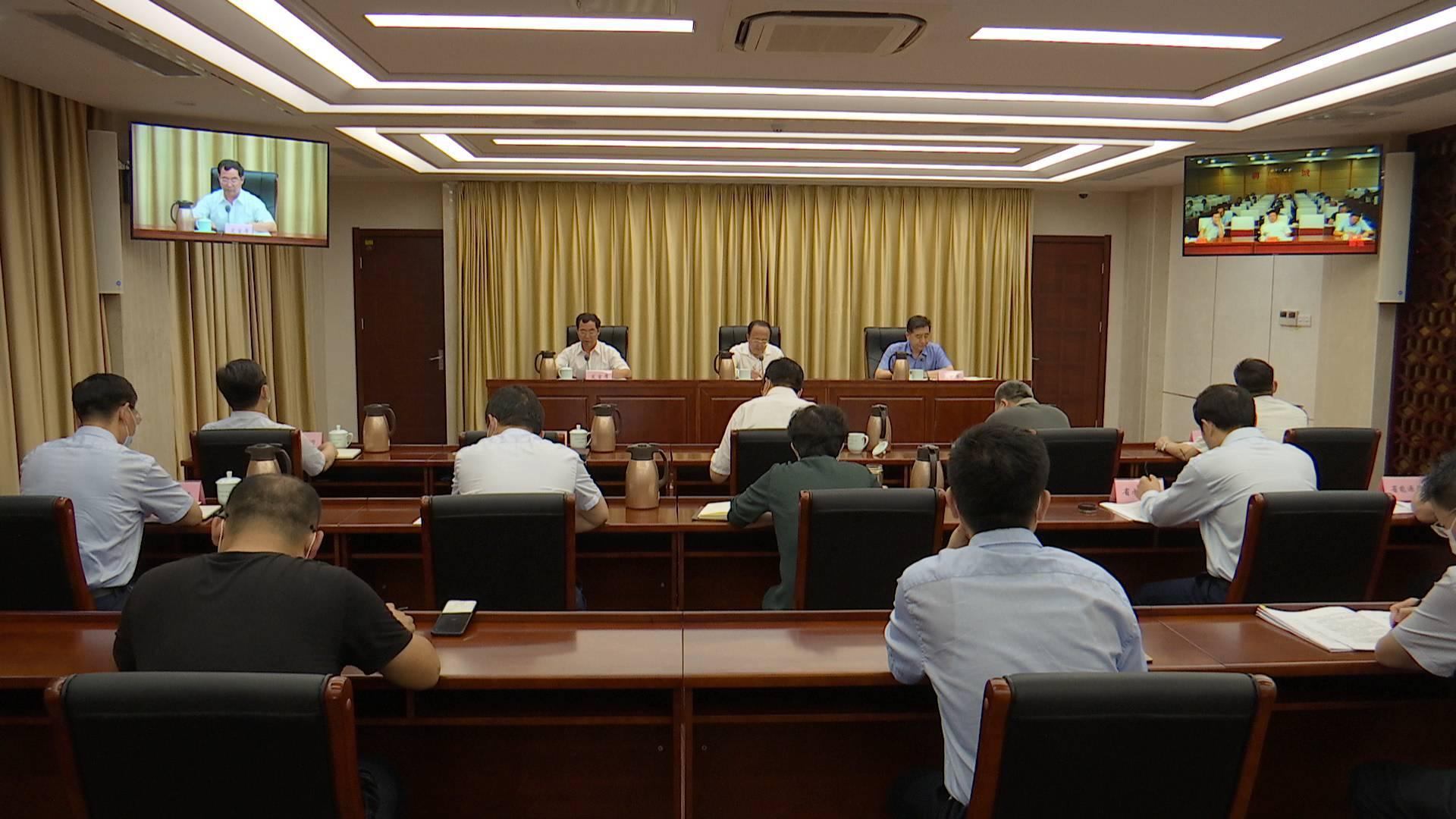 山東省政府召開全省農村人居環境整治工作推進視頻會議