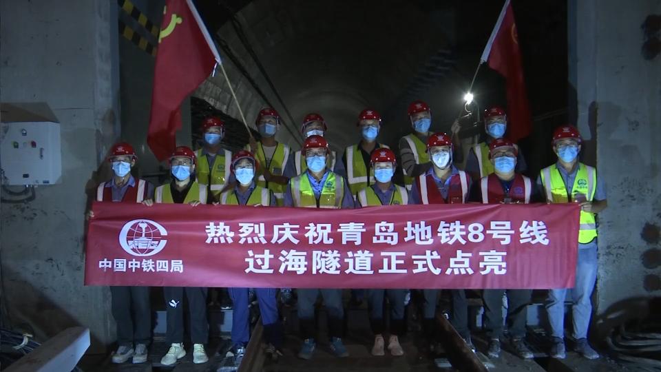 82秒 | 点亮海下5.4公里!国内最长地铁过海隧道迎来区间照明