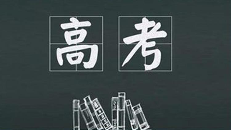 55秒丨筑牢安全屏障,滨州阳信举行高考疫情防控应急处理演练