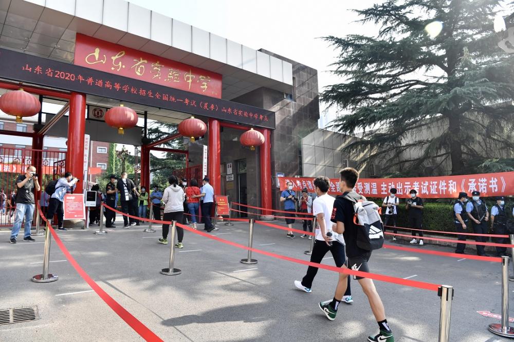 57秒|旗开得胜、金榜题名…山东省实验中学考场外的家长寄语