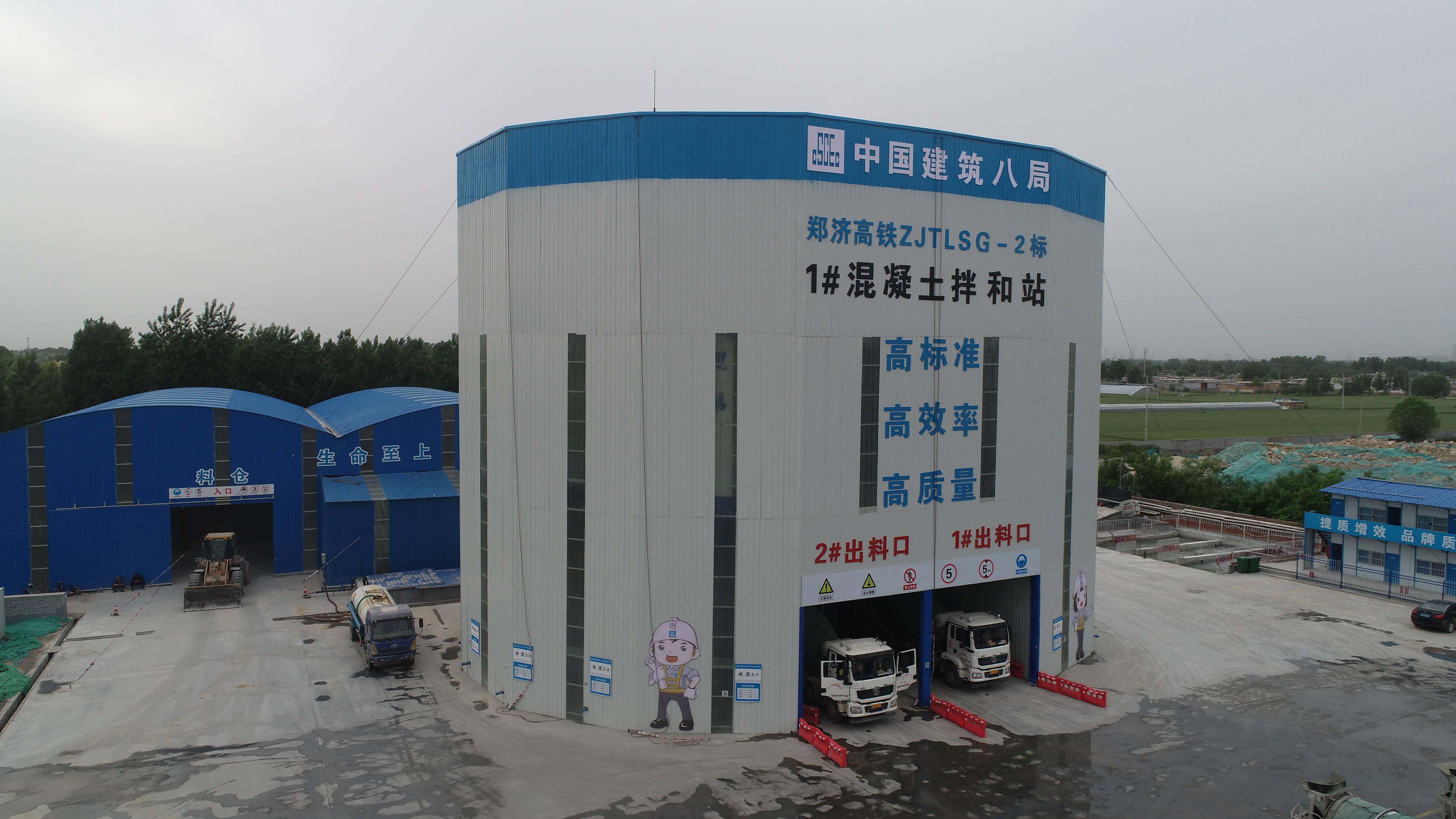 """按下建设""""快进键""""!郑济高铁茌平制梁场拌和站、试验室正式通过验收"""