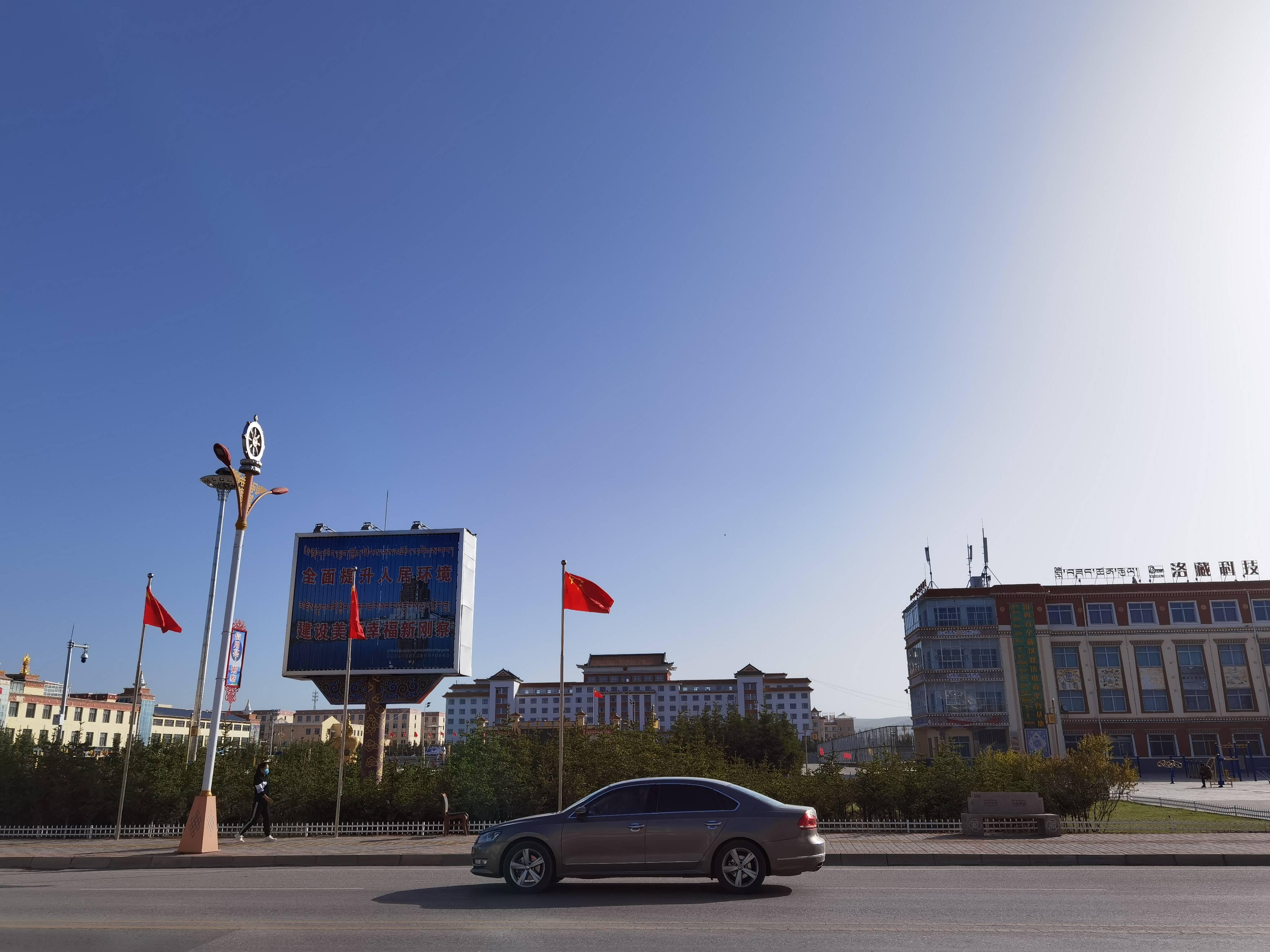 山东援青十年丨山东援建青海海北刚察县资金、物资近3亿元 实施各项建设42项