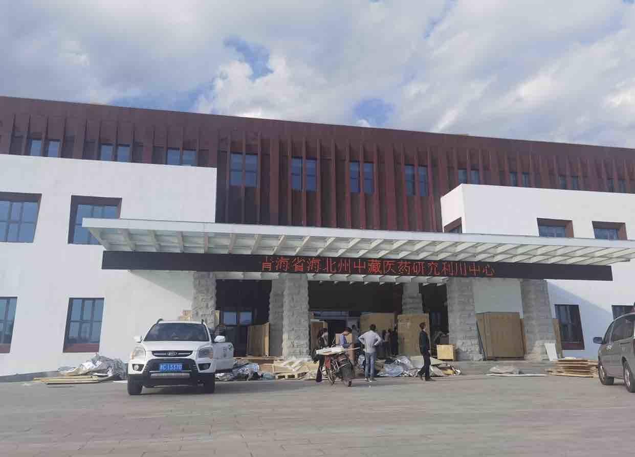 山东援青十年|山东投资2亿元在青海海晏县建设鲁青高原康复疗养中心