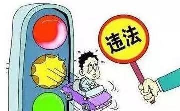 聊城市道路交通违法举报奖励办法公布 职业举报不奖励