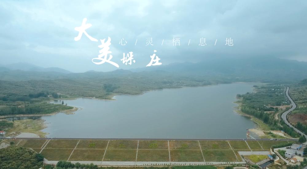 【小康之约】短视频:心灵栖息地 大美垛庄