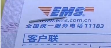 EMS寄丢客户车辆档案 山东两位市民买车后只能放在家里看