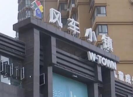 潍坊大学生创业办培训学校 想关门自己安装的中央空调搬不走