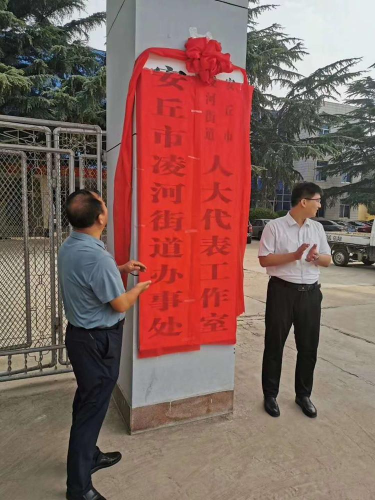 潍坊凌河、辛寨、冶源三个镇撤镇设立街道