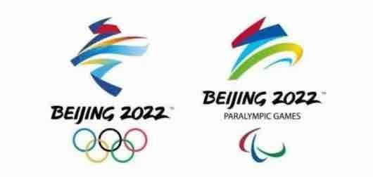 北京冬奥组委面向集中安置残疾人就业单位征集特许生产商