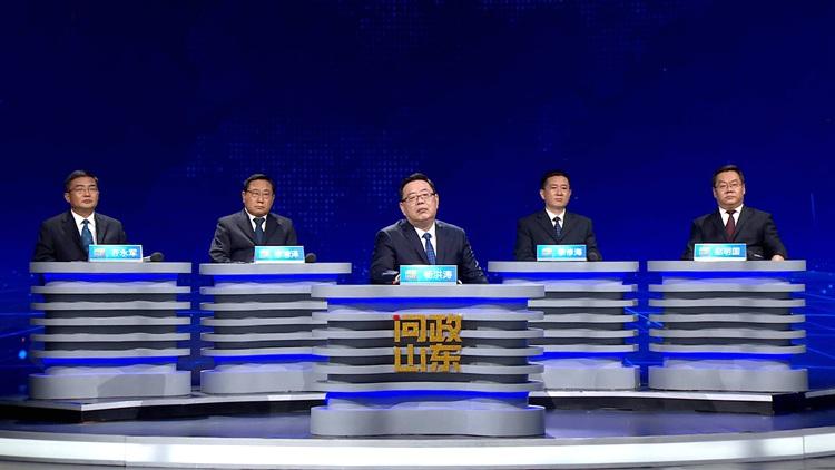 《问政山东》问政德州,市长杨洪涛:曝光的问题很到位,将成立专班加以整改