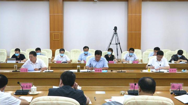 山东省社区矫正委员会召开第一次会议
