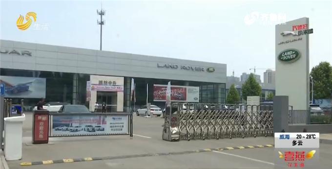 车主花50万在潍坊中升仕豪买车 车门按钮掉了4S店售后却不回复