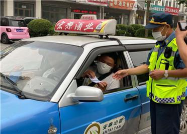 寿光打击非法营运  查处非法网约车115辆