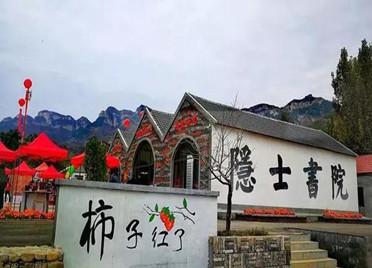 第二批拟入选全国乡村旅游重点村名单公示 潍坊4个村入围