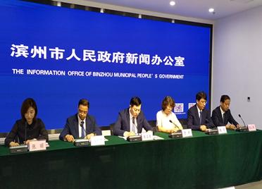 """滨州发布28种""""青字号""""信贷产品 助力创业青年破解资金瓶颈难题"""