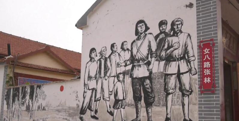 这就是山东丨红色文化扮靓美丽乡村 来东营利津县追忆北张村战斗
