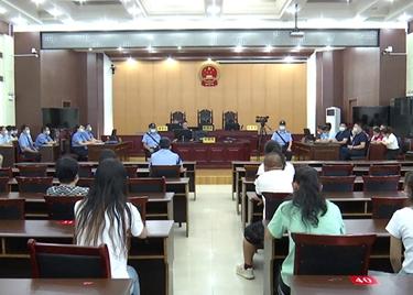 37秒丨庭审现场!聊城一17人黑社会性质组织案宣判 主犯获刑24年