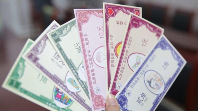 55秒丨滨州一小学创新实行校园币奖励机制 靠表现获得校园币交换学习用品