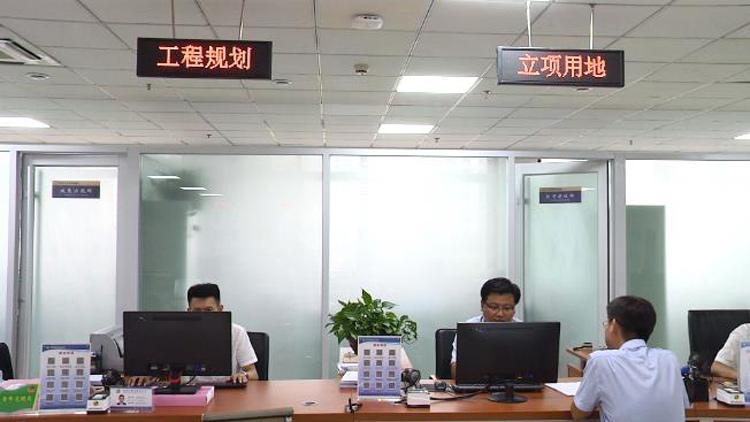 38秒丨滨州沾化创新实行划拨类项目用地规划许可和用地批准合并办理