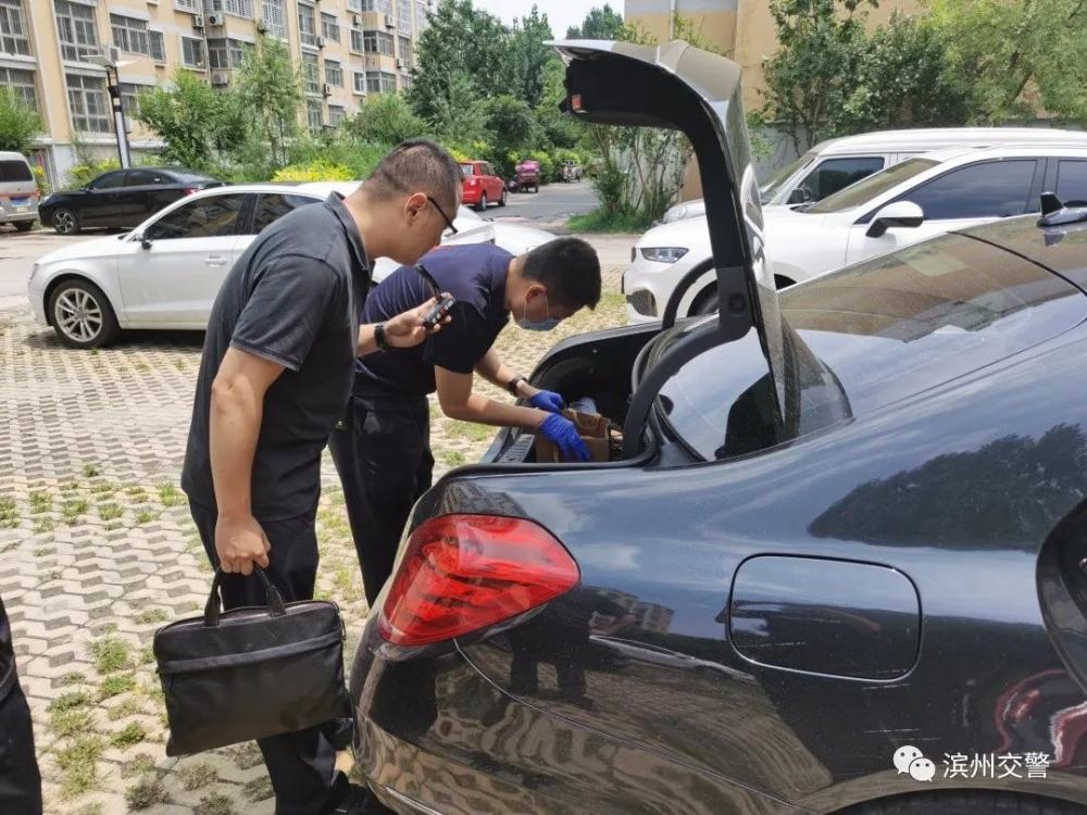 无证+毒驾+车辆逾期未检 滨州一男子被民警一举拿下