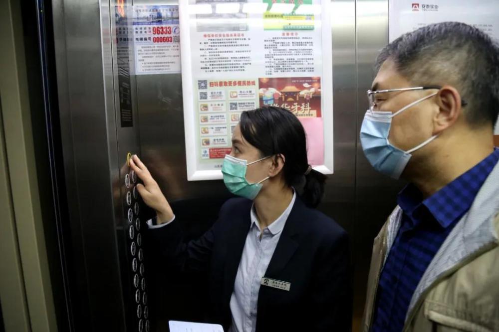 @日照人,乘坐电梯遇到故障怎么办?别怕,打96333