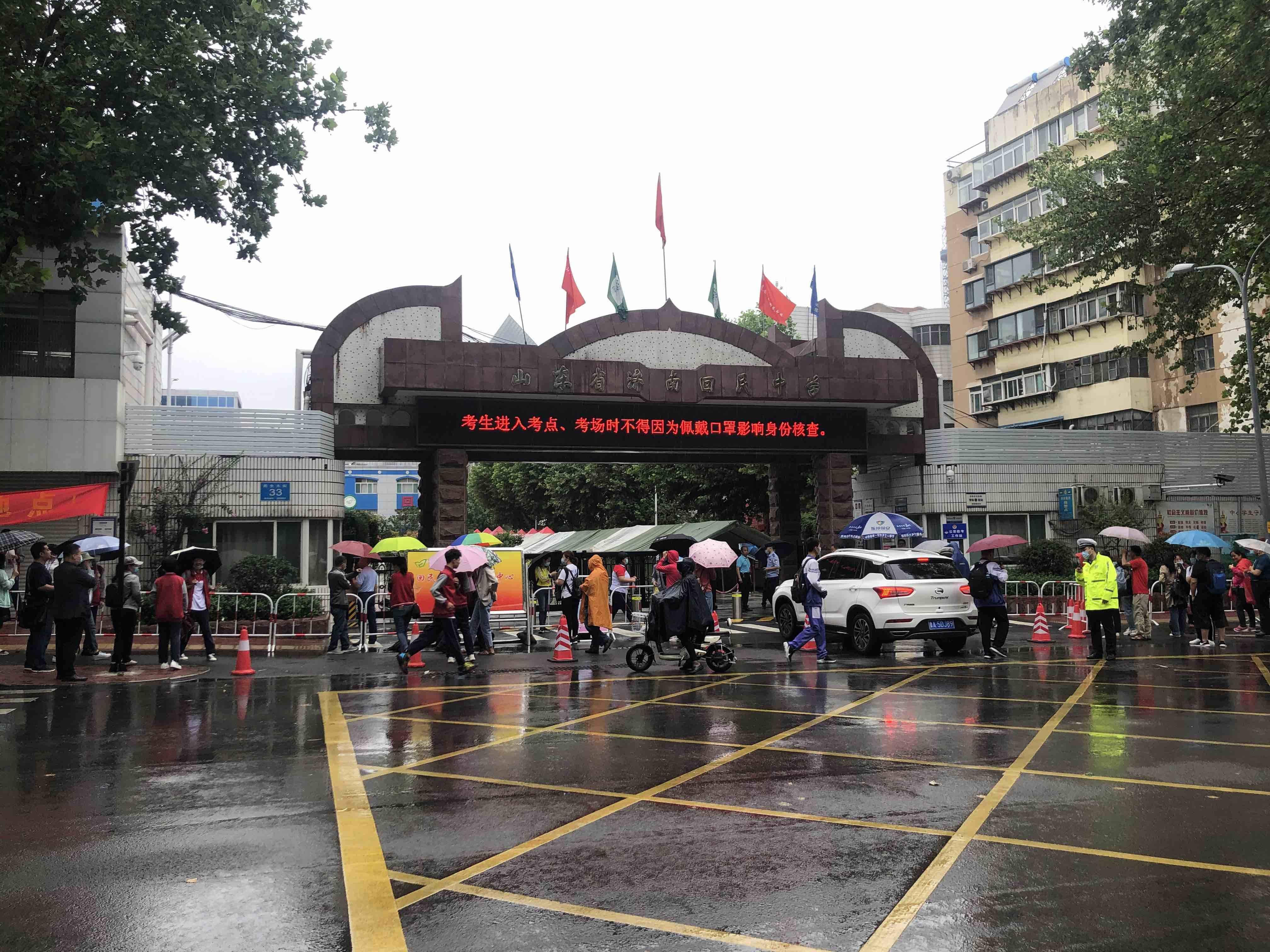风雨无阻 2020济南中考今天开考