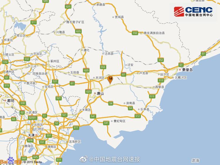 河北唐山发生5.1级地震 铁路部门启动应急预案暂停途径旅客列车