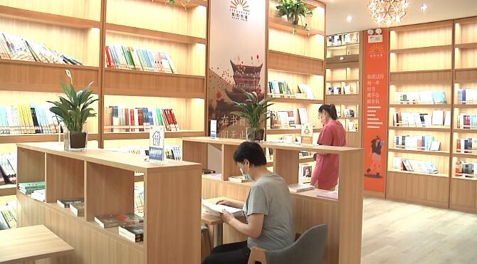 29秒丨日照东港区:城市书房搬至居民家门口 方便就近阅读