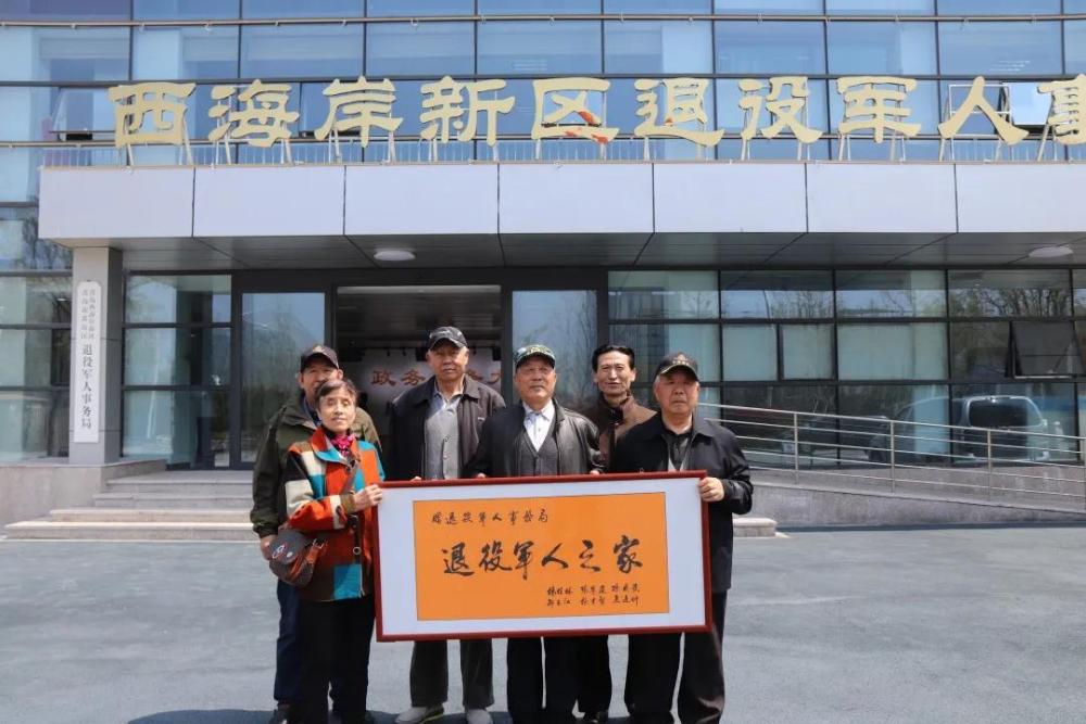 """青岛西海岸新区退役军人服务中心:""""小号码""""串起""""大服务"""""""