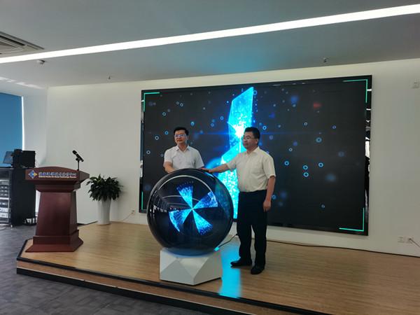 """2020年""""创客中国""""海洋产业中小企业创新创业大赛在青岛蓝谷正式启动"""