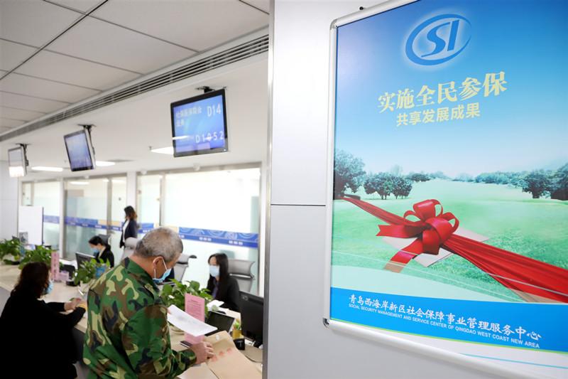 """进入医保""""码时代""""!青岛西海岸12.3万人启用医保电子凭证 未来将全国通用"""