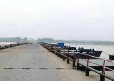 洪峰顺利过境!聊城东阿境内9座黄河浮桥已恢复通行