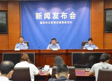 """破案32起 拘留39人!潍坊重拳打击非法中介和""""带路""""""""带车"""""""