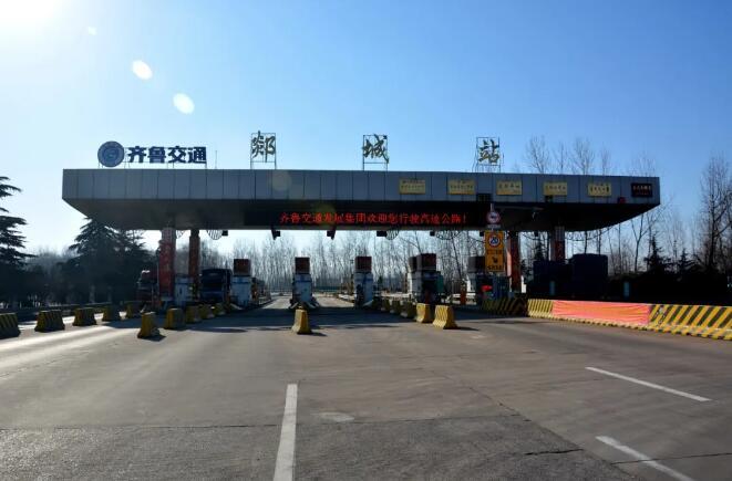 请绕行!京沪高速公路郯城收费站7月18日至8月6日封闭施工