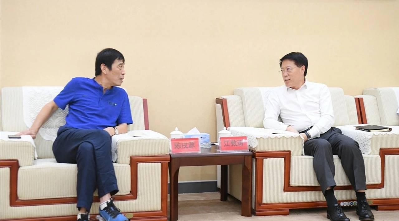 中国足协主席陈戌源来淄调研足球事业发展情况
