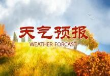 海丽气象吧|雷雨+暴雨+局部大暴雨!临沂发布重要天气预报
