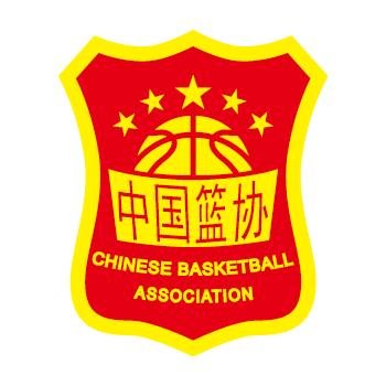 中国篮协会员大会通过新《章程》 聘任涂猛为秘书长